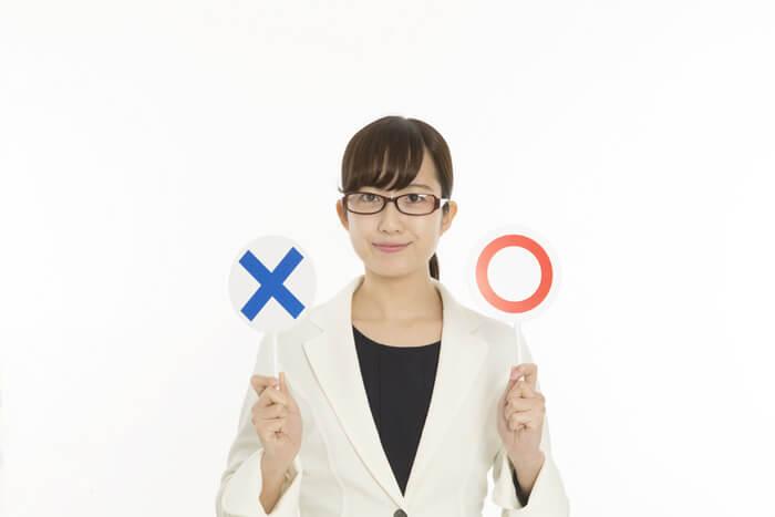 bounenkai games 004 - もうすぐ会社の忘年会【幹事役の女子必見】一目置かれる技ありゲームまとめ