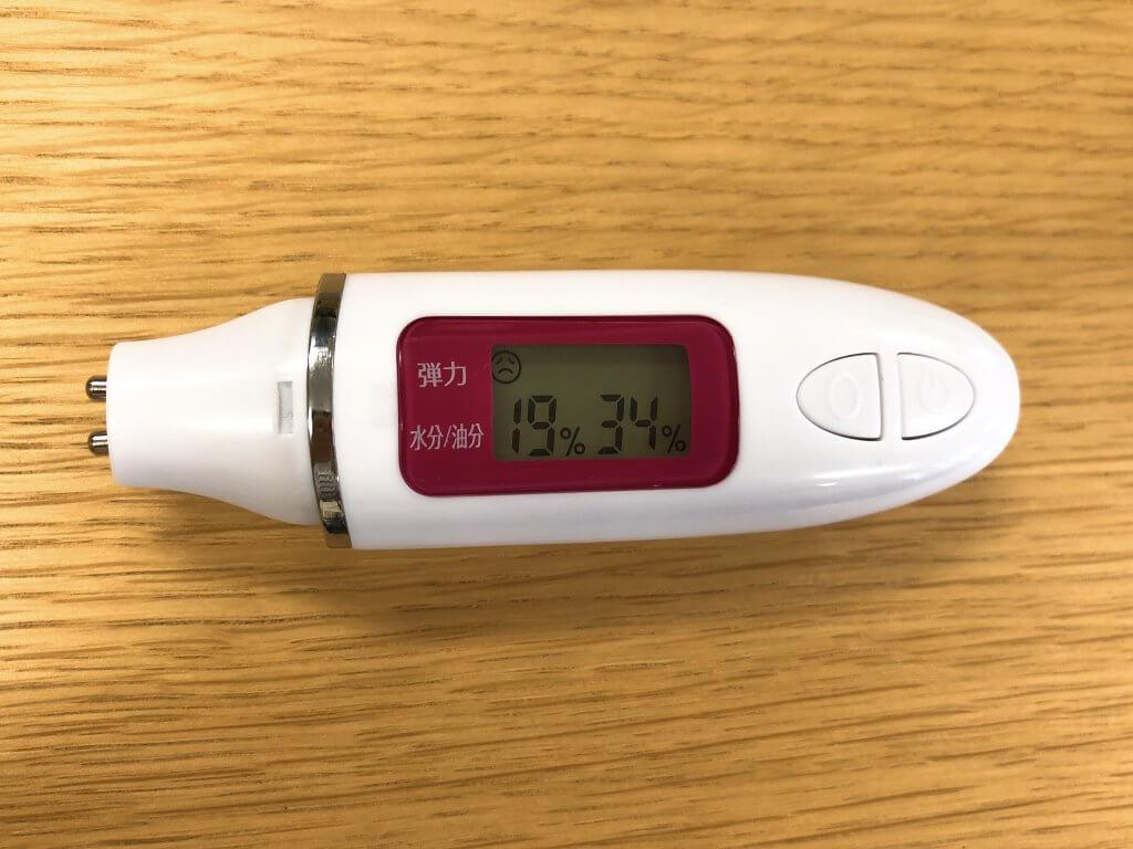 1024x768 - orono ハンドクリームを5日間塗った時の肌状態を計測してみた【他社製品との比較あり】