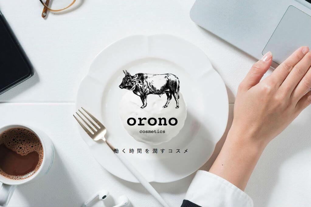 orono Web - orono ハンドクリームを5日間塗った時の肌状態を計測してみた【他社製品との比較あり】