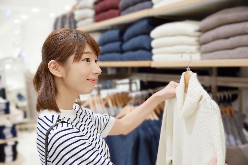Fotolia 135875053 S - 服は買うより借りる時代!?【ジャンル別】ファッションレンタルサービスいろいろ