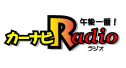 carNaviRadio - メディア掲載履歴【oronoハンドクリーム】
