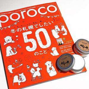 poroco 300x300 - メディア掲載履歴【oronoハンドクリーム】